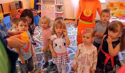 Праздник у детей дошкольной группы