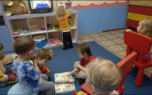 Теперь дошкольное образование приобрело статус самостоятельного уровня общего образования.