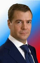 На церемонии председатель правительства Дмитрий Медведев обратилсяся к присутствующим