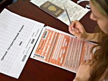 Сведения о досрочной сдаче ЕГЭ – 2014 опубликовал на своем официальном портале Рособрнадзор.