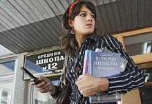 Учебники по истории формируют сознание патриота