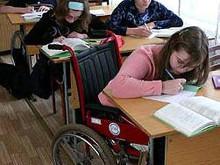 Министерство образования и науки РФ планирует к середине 2014 года подготовить проект ФГОС для учащихся с ограниченными возможностями здоровья.