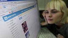 За чрезмерную активность в группе соцсети ВКонтакте «Подслушано в СПБГУП» из вуза отчислили 150 студентов.