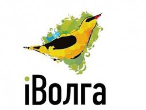 Для участия в конкурсе проектов на форуме «iВолга – 2014» принимаются заявки