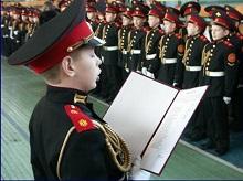 Новые кадетские корпуса будут открыты в Приволжье