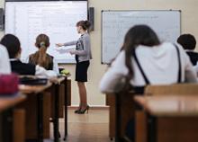 Пропаганду жизни без сигарет московские чиновники намерены начать со школы.