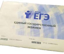 Федеральный центр тестирования снабдил задания ЕГЭ системой, позволяющей идентифицировать желающего их сфотографировать и выложить в Сеть.