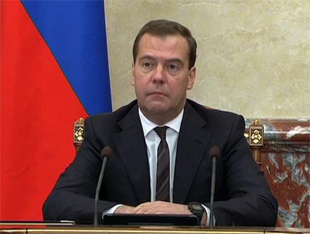 Дмитрий Медведев на заседании правительства РФ сообщил: модернизация образования за 3 года обошлась казне в 150 млрд. рублей