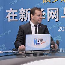 Премьер-министру РФ Дмитрию Медведеву вручили диплом почетного профессора Китайского университета науки и технологий.