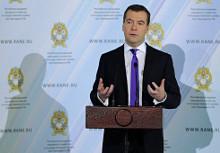 Медведев: предприятия малого бизнеса находятся в аутсайдерах в сфере повышения квалификации своих сотрудников.