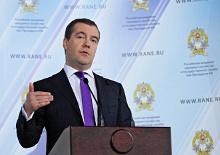 Премьер-министр РФ Дмитрий Медведев заявил, что принцип: одна жизнь – один диплом устарел, гражданину необходимо постоянно повышать уровень своей квалификации.