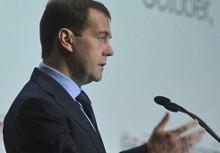 Международный форум «Открытые инновации» открыл премьер-министр РФ Дмитрий Медведев