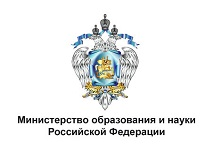 Министерство образования и науки РФ предлагает выделить 350 млн. рублей на обеспечение информационной безопасности ЕГЭ в 2014 году.