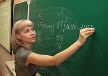 Проект концепции поддержки развития педагогического образования в России и программу модернизации педагогического образования представлены Министерством образования и науки РФ.