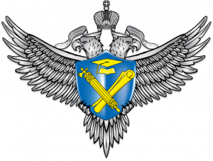 Символика Федеральной службой по надзору в сфере образования и науки