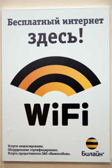 Пример рекламного щита в вузе