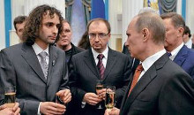 Встреча Путина и победителей конкурса молодых ученых-2012