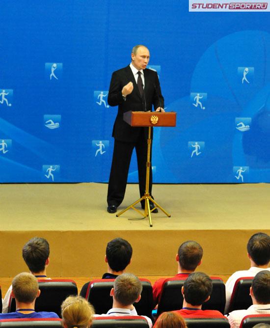 Путин на съезде