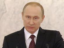 В Ново-Огарево президент РФ принимал ученых Российской академии наук.