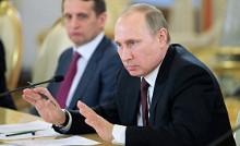 Президент РФ Владимир Путин заявил, что учитель должен иметь возможность освещать перед учениками историю с разных точек зрения на события и исторические факты.