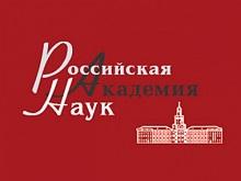 Митинг против реформы Академии Наук пройдет в субботу в центре Москвы
