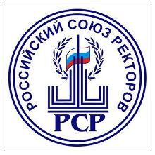 РСР предложил учитывать в мониторинге вузов число преподавателей до 36 лет, а также считать олимпиадников, подготовленных выпускниками педвузов.
