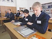 С февраля по май 2013 года в столице проходил эксперимент по использованию электронных учебников в школах.