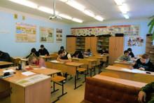 Во всех субъектах Российской Федерации проходят региональные отборочные туры Всероссийской олимпиады школьников.