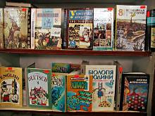 Федеральный перечень учебников для школы из завершенных линий будет представлен Минобрнауки к 1 апреля 2014 года.