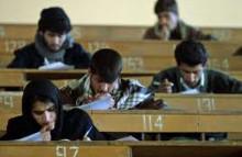 В Таджикистане запрещены вечеринки, выпускные балы, мобильники, введен строжайший дресс-код