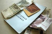 Зарплату в вузах будут платить по-новому