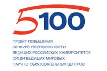 5-100 рейтинг