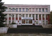 Самарскую академию государственного и муниципального управления (САГМУ) могут расформировать.