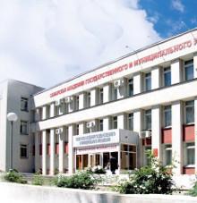 Самарский институт государственного и муниципального управления был создан еще бывшим мэром города Георгием Лиманским в 1998 году для подготовки муниципальных кадров.