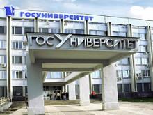 Продолжается прием заявлений в Самарском государственном университете (СамГУ) на участие в выборах ректора