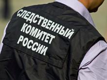 Юридический факультет МГУ будет готовить следователей СК РФ