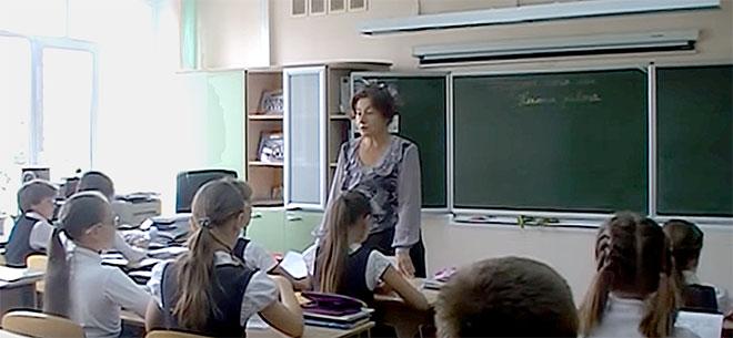 Куропаткина, в классе