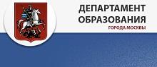 Московские школы получат гранты мэра