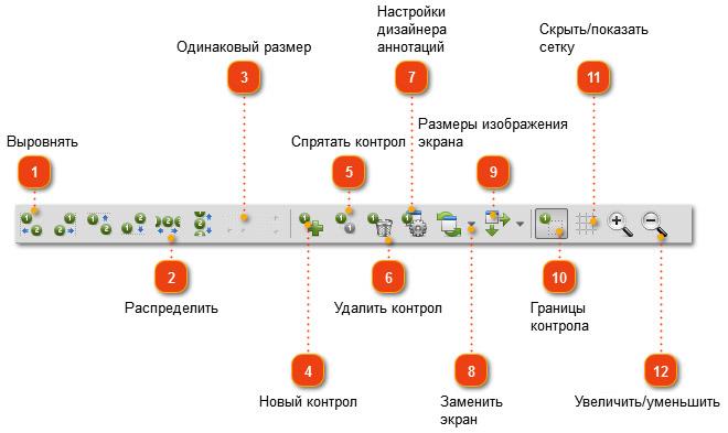 Dr.Explain - программа для создания документации