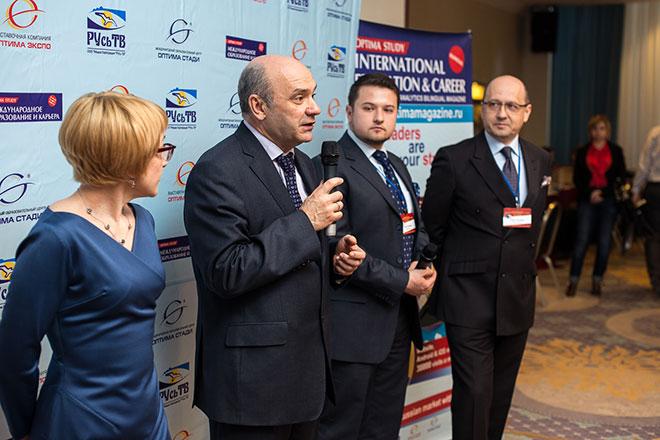 V Международная выставка «Образование в России. Образование за рубежом»