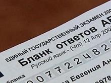 егэ русский