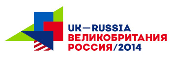 В рамках года культуры Великобритании и России 2014 Британский Совет объявил о проведении E-merging Forum 4
