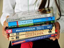С 13 по 14 ноября 2013 года пройдет учредительный съезд Ассоциации учителей русского языка и литературы