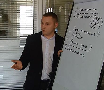 Консалтинговые услуги - дополнительное образование
