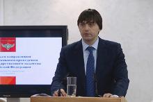Работа по выявлению вузов, не соблюдающих законодательство РФ в области образования, лицензионные требования, будет систематической, как заметил Сергей Кравцов, руководитель Федеральной службы по надзору в сфере образования.