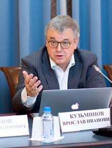 Ярослав Кузьминов, ректор Высшей школы экономики предложил лишить льгот олимпиадников при поступлении в вузы и заставить их сдавать ЕГЭ по профильному предмету.