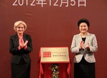 24 сентября в Китае, в городе Гуйлине прошло заседание российско-китайской межправительственной комиссии по гуманитарному сотрудничеству.