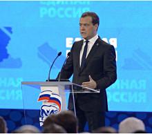 Проект со своеобразным названием «Детские сады— детям» будет продолжен, как заявил Дмитрий Медведев, лидер партии «Единая Россия».