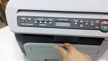 brother dcp-7030/