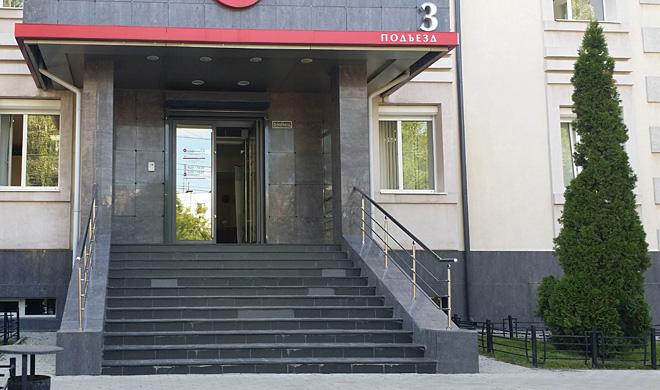 Самарское региональное подразделение Университета Синергия